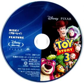 Blu-ray_TOY_STORY_3-Disc1