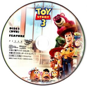Blu-ray_TOY_STORY_3-Disc2