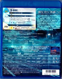 Blu-ray_TRON_LEGACY-2