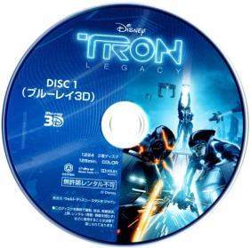 Blu-ray_TRON_LEGACY-Disc1