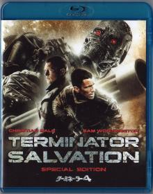 Blu-ray_Terminator_Salvation-3