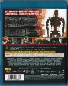 Blu-ray_Terminator_Salvation-4