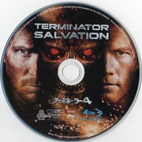 Blu-ray_Terminator_Salvation-Disc