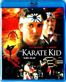 Blu-ray_The_Karate_Kid-1