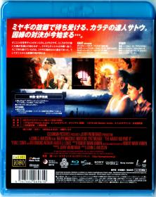 Blu-ray_The_Karate_Kid_2-2