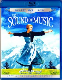 Blu-ray_The_Sound_of_Music_45th_Aniv-2