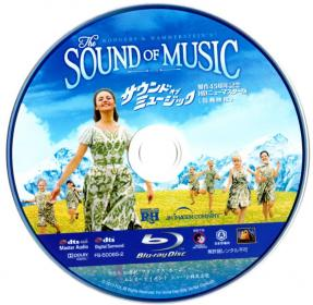 Blu-ray_The_Sound_of_Music_45th_Aniv-Disc2