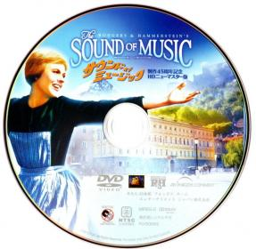 Blu-ray_The_Sound_of_Music_45th_Aniv-Disc3