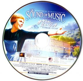 Blu-ray_The_Sound_of_Music_45th_Aniv-Disc4