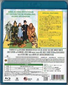 Blu-ray_The_Wizard_of_Oz-2