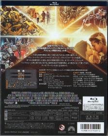 Blu-ray_TransFormers_Revenge_of_the_Fallen-2