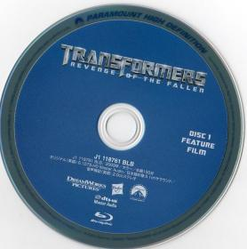 Blu-ray_TransFormers_Revenge_of_the_Fallen-Disc1