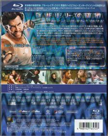 Blu-ray_X-MEN_ORIGINS_WOLVERINE_2