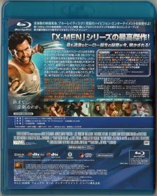 Blu-ray_X-MEN_ORIGINS_WOLVERINE_4