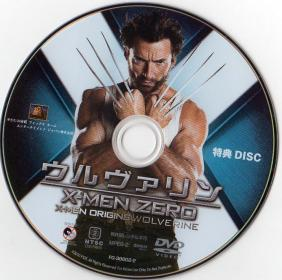 Blu-ray_X-MEN_ORIGINS_WOLVERINE_Disc2