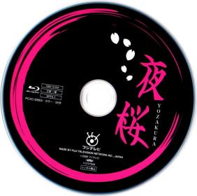 BLU-RAY_YOZAKUA_Disc