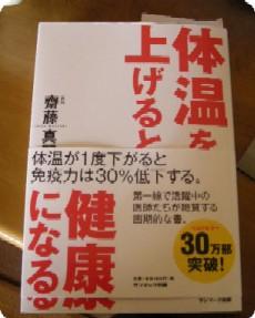 book1_20091029090255.jpg