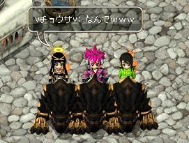 全員黒・・・。