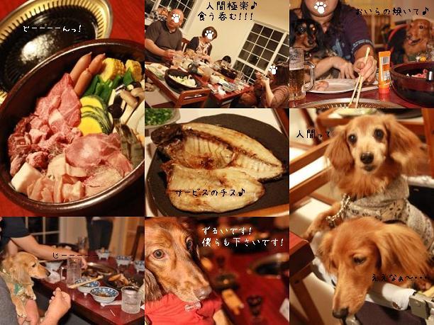 091011 blog3