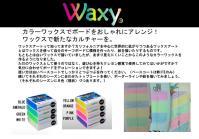 waxy.jpg