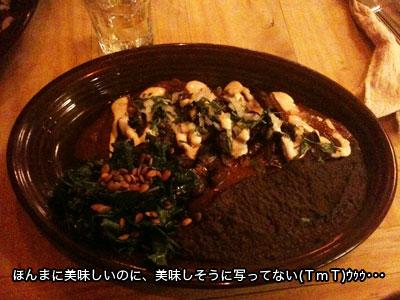 food-.jpg