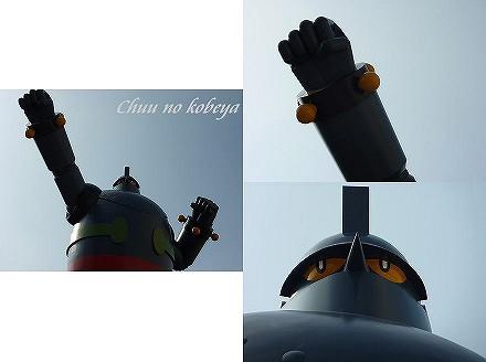 s-10_3⑥