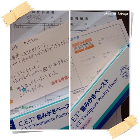 12_6①