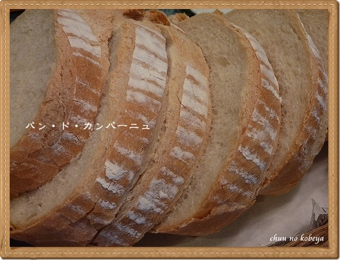 s-P1150151.jpg