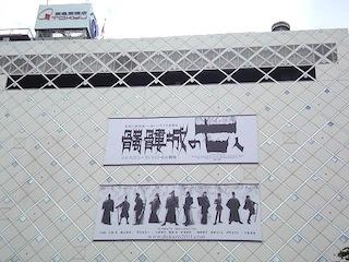 渋谷ビッグシート1