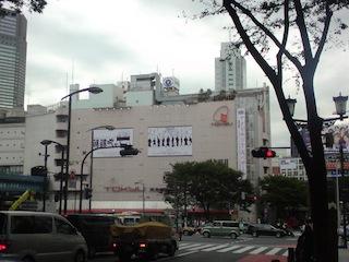 渋谷ビッグシート3