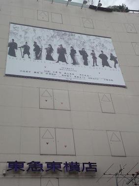渋谷ビッグシート5