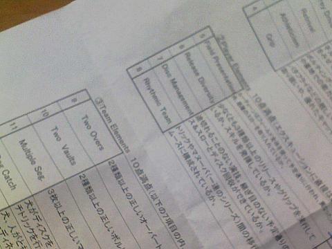 KC3A0079.jpg