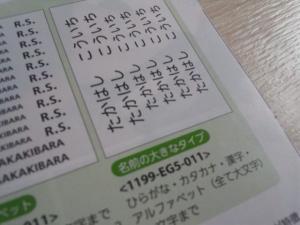 DSC_0693.jpg
