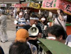 hikohachi07.jpg