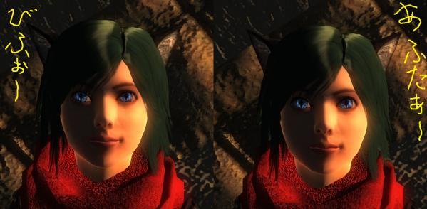 Oblivion Face_HDR_hikaku