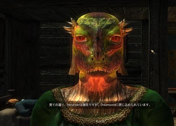 Oblivion 2012-06-04 15-15-50-15