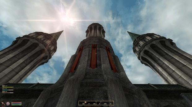 Oblivion 2012-06-15 00-06-32-35