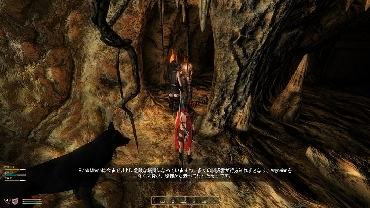 Oblivion 2012-08-08 14-50-18-54