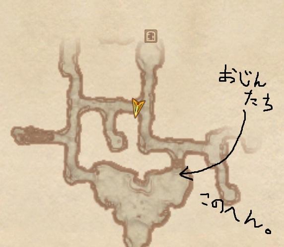 Oblivion 2012-08-08 15-08-56-57