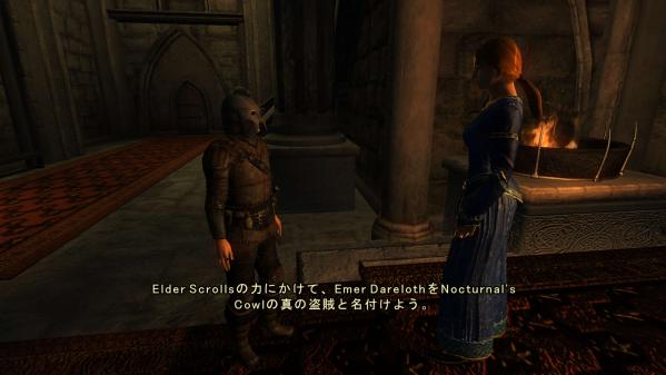 ScreenShot2431.jpg