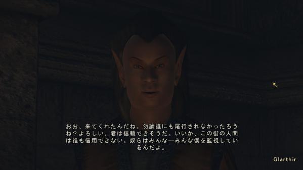 ScreenShot5503.jpg