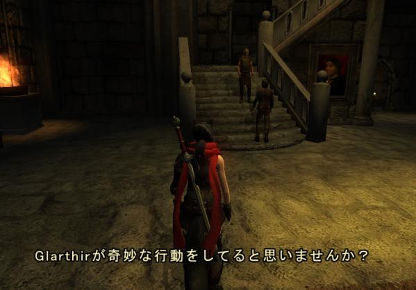 ScreenShot5585.jpg