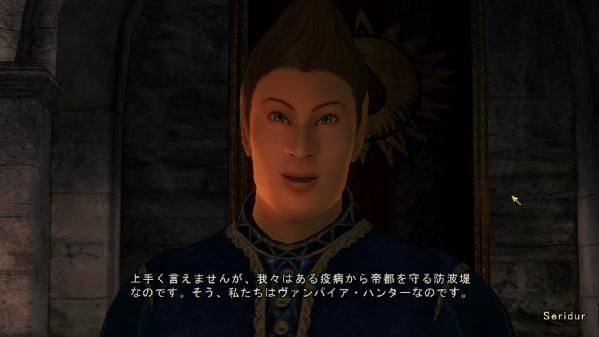ScreenShot5860.jpg