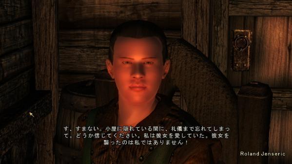 ScreenShot5924.jpg