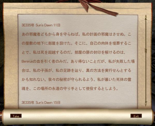 ScreenShot6563.jpg