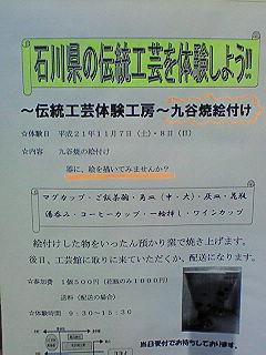 200911081003000.jpg