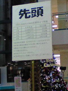 200912061001000.jpg
