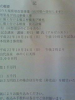 200912221143000.jpg