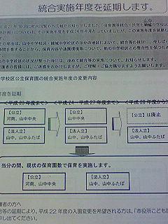 200912280821000.jpg