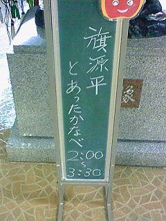 201001111411001.jpg